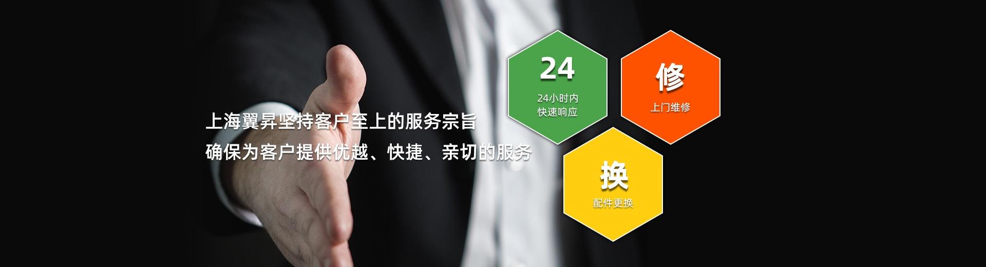网站首页banner